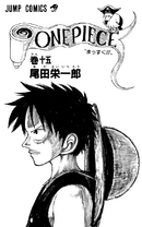 Volume 15 Illustration