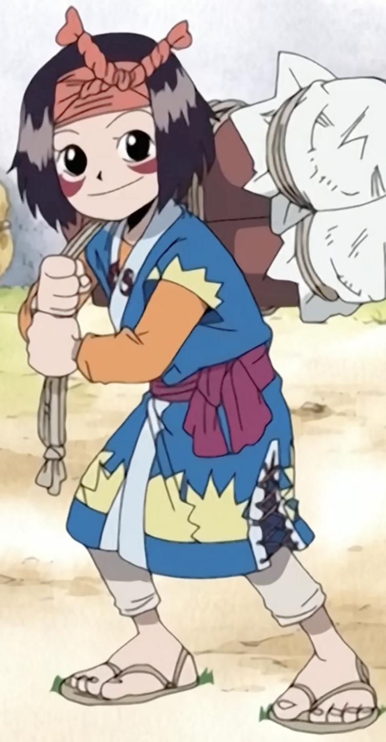 File:Kodama Anime Infobox.png