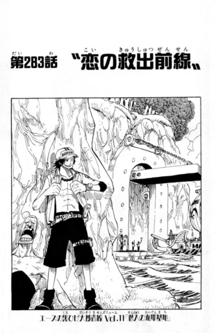File:Chapter 283.png