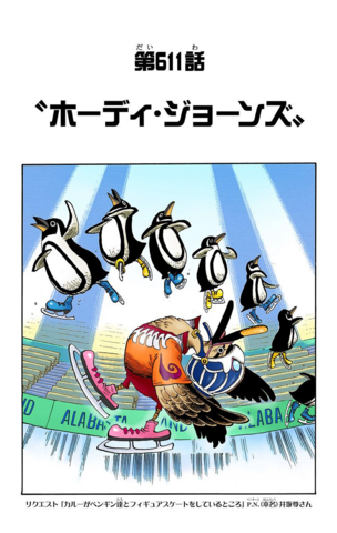 File:Chapter 611 Colored.png