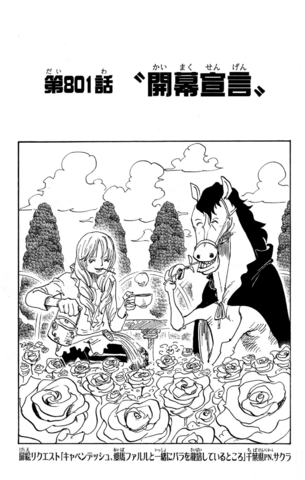 File:Chapter 801.png