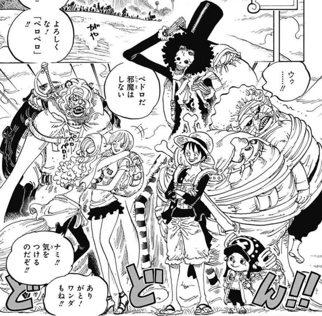 File:Sanji Rescue Team Heads Out.png
