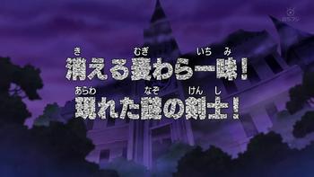 Episode 346