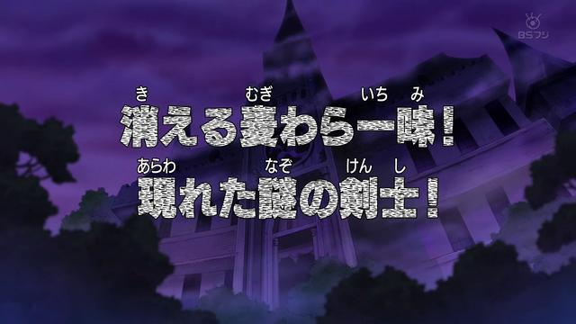 File:Episode 346.png