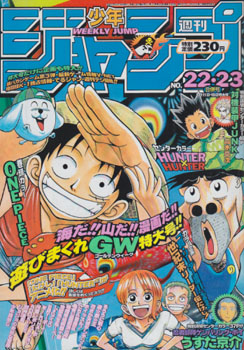 File:Shonen Jump 1998 Issue 22-23.png