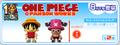 One Piece x Panson Works DX Soft Vinyl Set 1.png