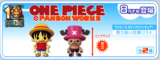 One Piece x Panson Works DX Soft Vinyl Set 1