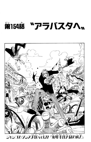 File:Chapter 154.png