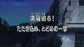 Thumbnail for version as of 08:19, September 16, 2014