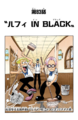 Thumbnail for version as of 10:42, March 2, 2014
