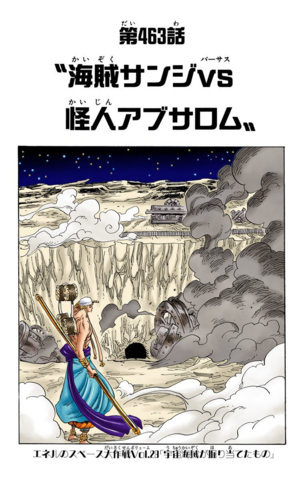 File:Chapter 463 Colored.png