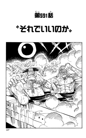 File:Chapter 591.png