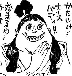 File:Jinbe as a Female.png
