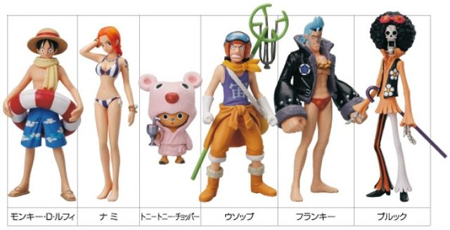 File:One Piece Locations Trading Figures Strong World 2.png