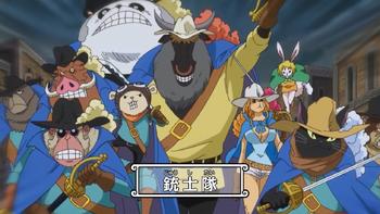 Inuarashi Musketeer Squad