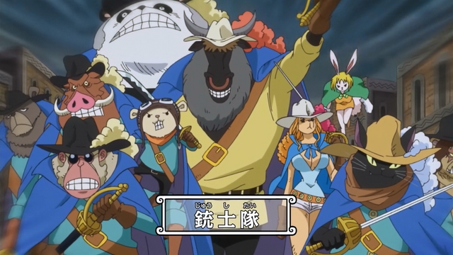 File:Inuarashi Musketeer Squad Infobox.png
