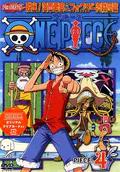 DVD S07 Piece 04