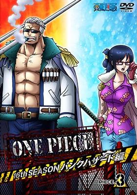 File:DVD Season 16 Piece 3.png