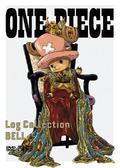 Log Bell