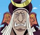 Pirati del grande elmo