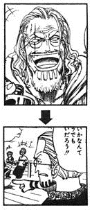 File:Silvers Rayleigh sbs 53.png
