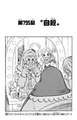Chapter 795.png
