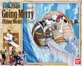Plamodel Flying Merry Box