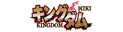 File:Kingdom Wiki Wordmark.png