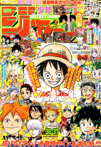 File:Shonen Jump 2017 Issue 36-37.png