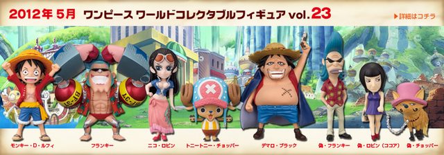 File:One Piece World Collectable Figure One Piece Volume 23.png