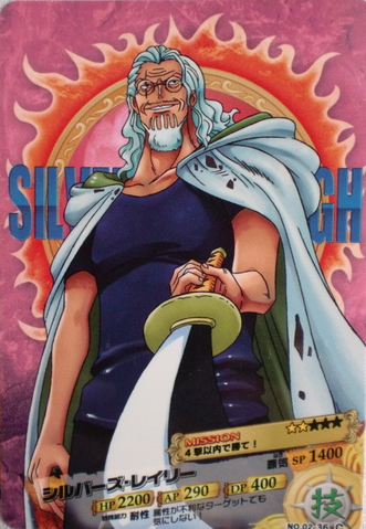 File:Rayleigh Carddass.png