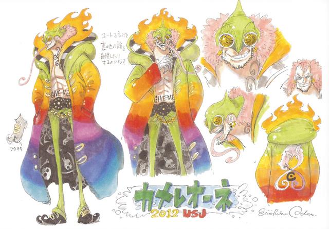 File:Chameleone Concept Art.png