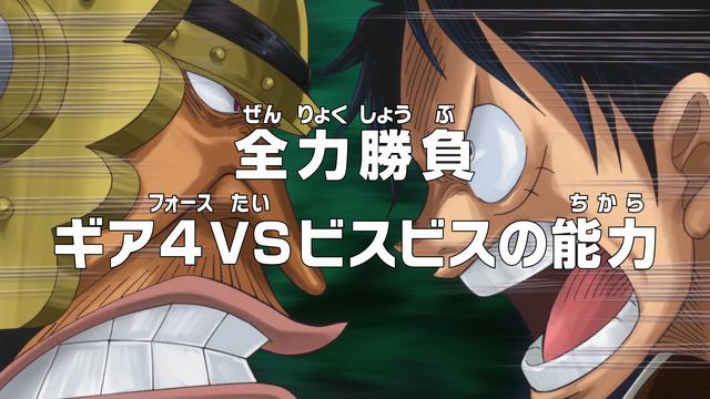 File:Episode 799.png