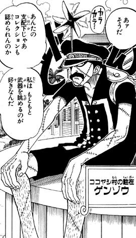 Genzo Manga Pre Timeskip Infobox.png