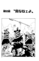 Chapter 63.png