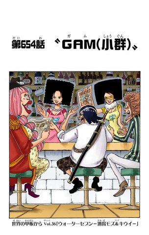 File:Chapter 654 Colored.png
