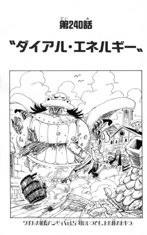 File:Chapter 240.png
