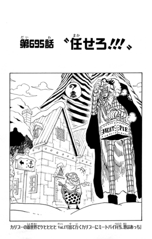 File:Chapter 695.png