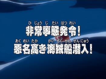 Episode 196