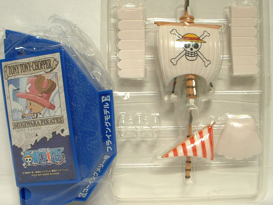 File:One Piece Super Ship Collection Going Merry Flying Model.png