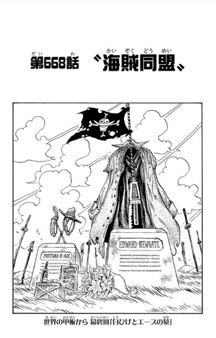 File:Chapter 668.png