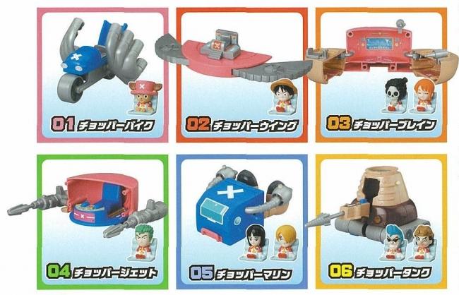 ChopperRobo-diorama