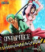BD Season 16 Piece 9
