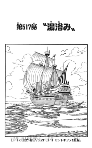 File:Chapter 517.png