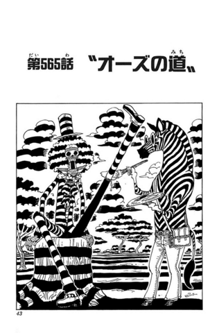 File:Chapter 565.png