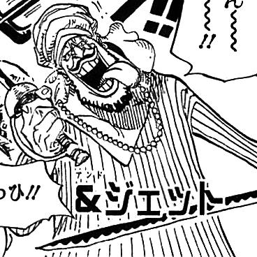 File:Jeet Manga Infobox.png