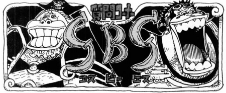 SBS Vol 31 header