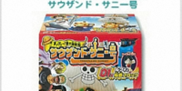 One Piece Cool~! Pirate Ship of Dreams Thousand Sunny