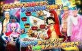 One Piece Dance Battle Screenshot.png
