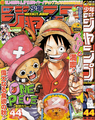 Shonen Jump 2008 Issue 44.png